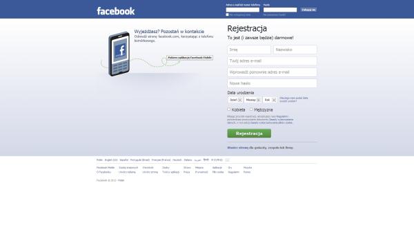 Facebok design now
