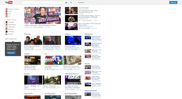 YouTube design now
